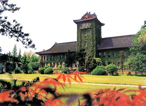 Nanjing University Campus China